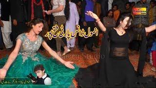 Free Mp3 Songs Download Asan Pakay Dholay Day Madam Gul Mashal