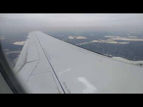 Прерванная посадка в Шереметьево, Superjet Aeroflot, TOGA SSJ-100 is not ready for landing in SVO