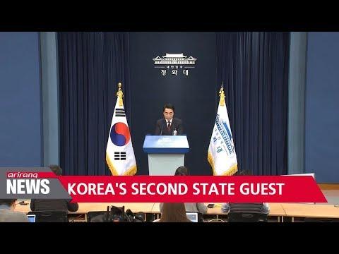 Uzbek President to make state visit to Korea next week