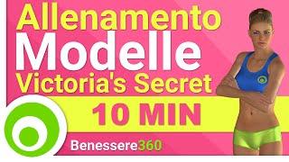 Allenamento Total Body delle Modelle Victoria's Secret - 10 Minuti