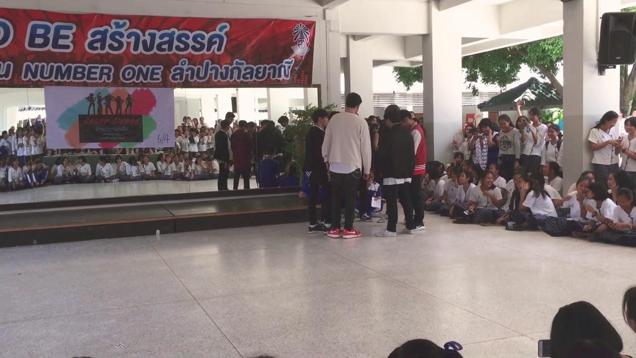 Download ตูดหนึ่งเหนียวสี่ cover NCT-U - Boss @Lampang Kanlayanee School 29/06/2018