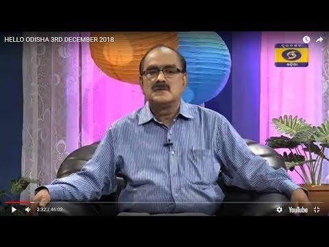 Dr. Hara Prasanna Das Motivational Speaker & Counsellor in Hello Odisha Video