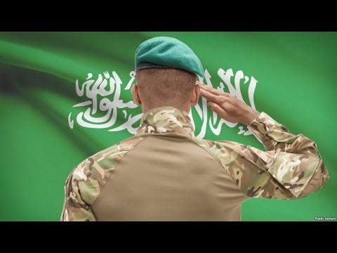 الدولة السعودية الاولى والثانية والثالثة Youtube