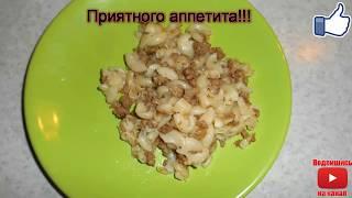 Как приготовить вкусно макароны с фаршем | Макароны по-флотски