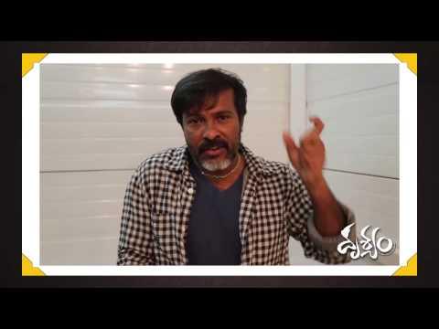 Drushyam Movie Review - Chota K Naidu