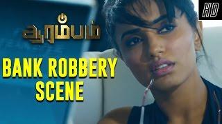 Bank Robbery Scene - Arrambam | Scene | Ajith, Arya, Nayantara | Yuvan Shankar Raja