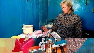 Мужское / Женское - Собака — друг человека?! Выпуск от31.10.2016