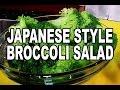 Broccoli Salad (Japanese Style)  Tahini  Dressing 練りごまを使ったドレッシングです。