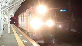 2019/08/17 JR貨物 単3062レ EH500-34 白河駅 | JR Freight: EH500-34 at Shirakawa