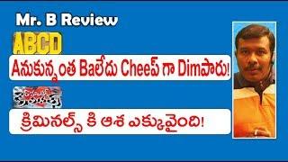 ABCD Telugu Movie Review And Rating |Allu Sirish | Rhukshar Dhillon | Romantic Criminals | Mr. B