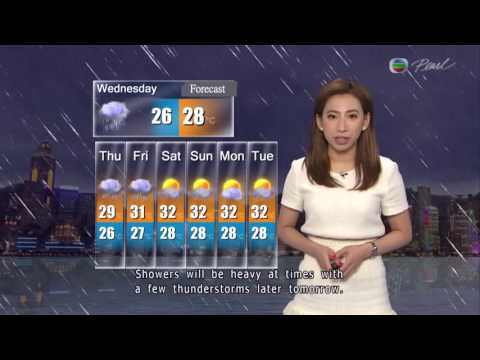 20160816 TVB PEARL [WEATHER REPORT] 7:55 A.M.