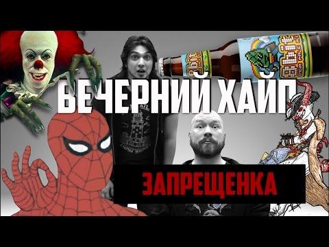 Видео Проклятие аннабель 2 2017 смотреть фильм онлайн