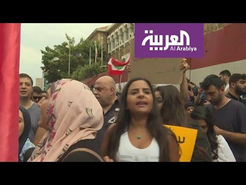 أغنية للأطفال تصبح بطلة الثورة اللبنانية