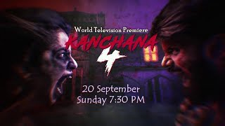 Kanchana 4 Hindi Dubbed Movie | World Television Premiere | Raju Gari Gandhi 2020 Hindi Promo out