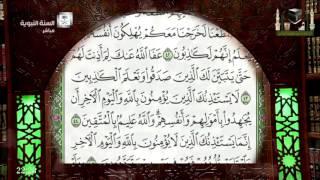10th Ramadan 1438 Madinah Taraweeh  by Sheikh Salah al Budair