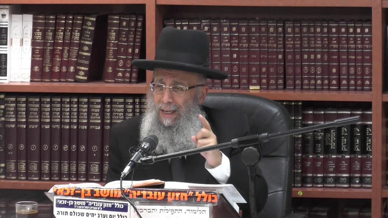 הרב גדעון בן משה :  ברכת מעין שלש  -  ספיקות שונים בנדון . חלק ב .