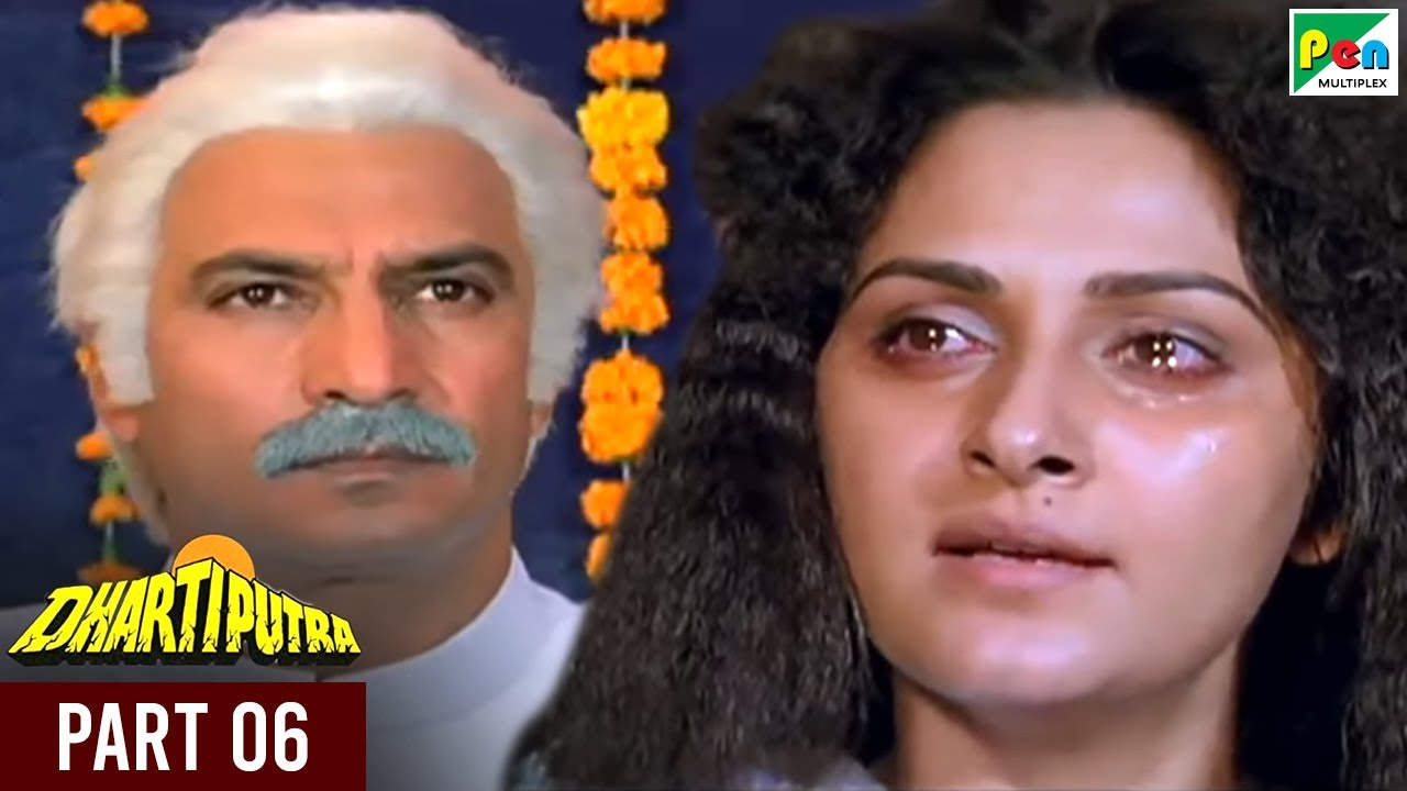 Dhartiputra | Mammootty, Danny Denzongpa, Jayapradha, Rishi Kapoor | Part 06