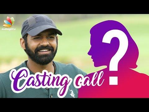 പ്രണവിന് നായികയെ തേടുന്നു | Casting call for Pranav''s Heroin | Latest News