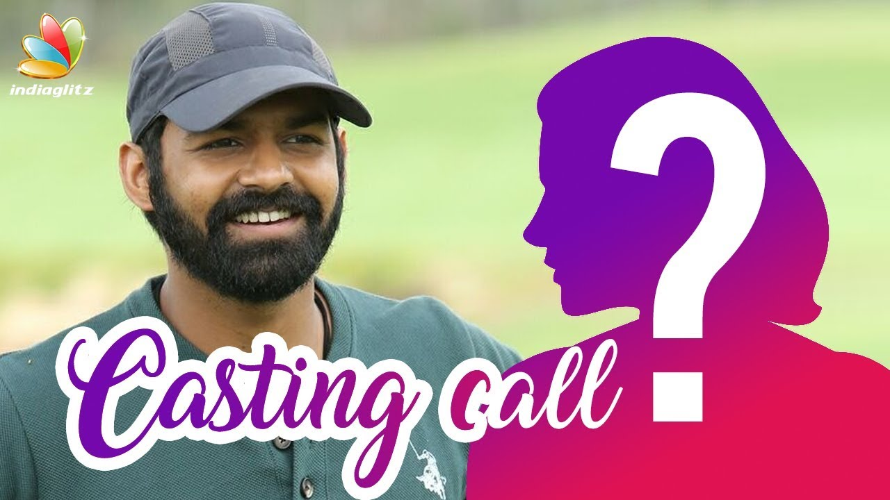 പ്രണവിന് നായികയെ തേടുന്നു | Casting call for Pranav's Heroin | Latest News