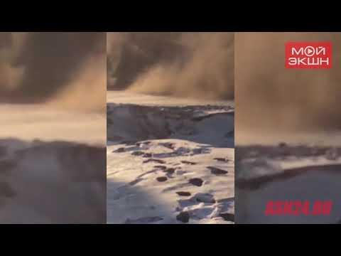 В Завитинске улицы посыпают угольной пылью