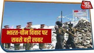India-China विवाद पर सबसे बड़ी खबर, पैगोंग झील के जमाव तक जारी रहेगा तनाव !