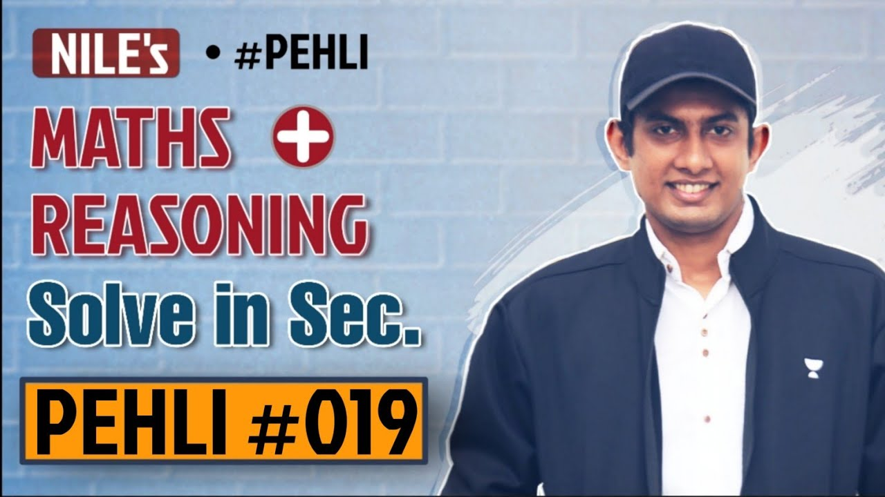 PEHLI #019 | Solve in a few Seconds | Short Tricks & Tips for All Competitive Exam | Bharat Nakum