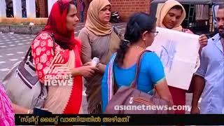 Irregularities in the purchase of street lights at Malappuram