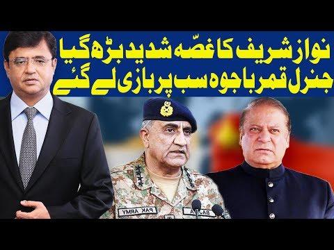 Dunya Kamran Khan Ke Sath - 20 December 2017 - Dunya News