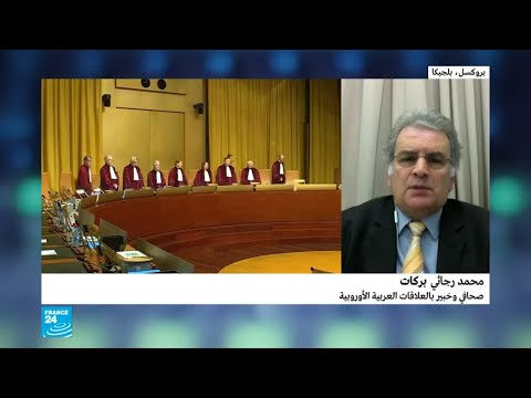 البريكسيت: ما هي الخيارات التي يتيحها قرار محكمة العدل الأوروبية لبريطانيا؟  - نشر قبل 31 دقيقة
