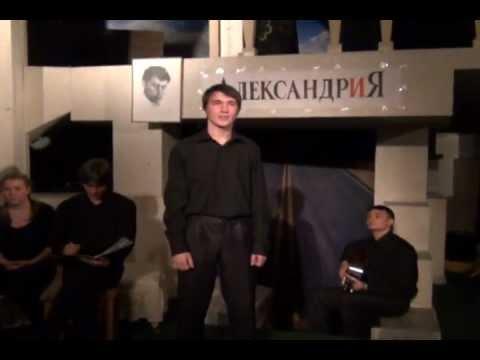 "Александр Галич - ""Баллада о вечном огне"""