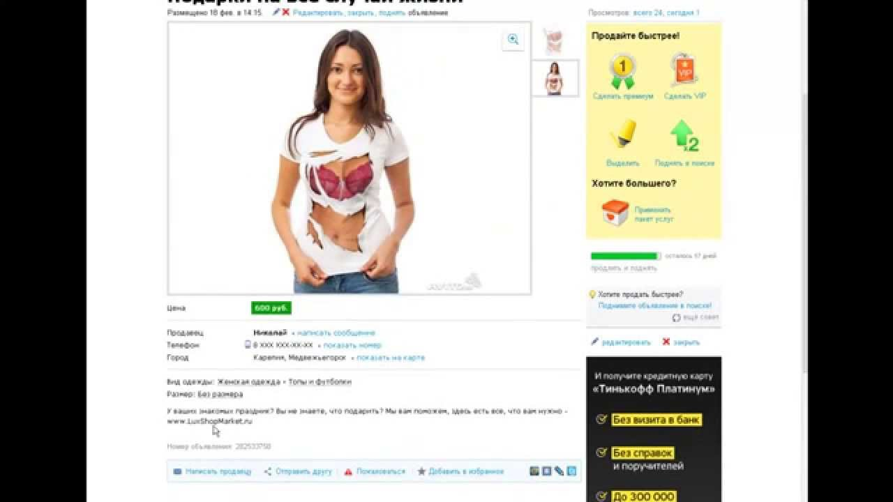 Где рекламировать интернет магазин как накликать яндекс директ