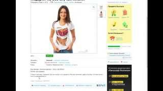 Как рекламировать интернет магазин на Авито?!