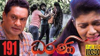 Dharani | Episode 191  09th June 2021 Thumbnail