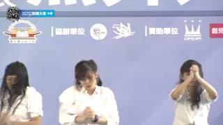 ᴴᴰReunion::決賽網路直播::104全國大專暨紀念國父誕辰熱舞大賽