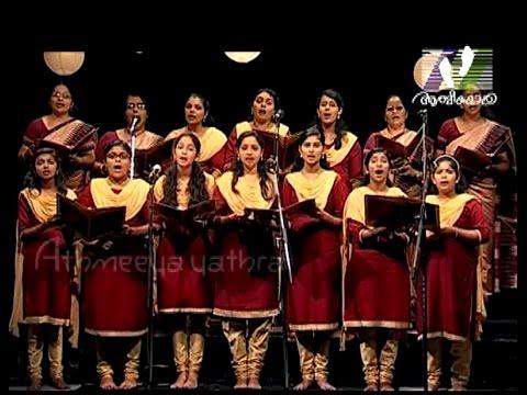 CHRISTIAN DEVOTIONAL SONGS │CSI Church Choir, Neyyattinkara │Athmeeyayathra  TV