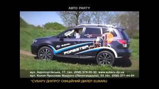 """АВТО PARTY з Павлом Живетьєвим """"Субару Дніпро"""" Subaru UA"""