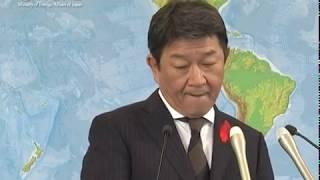茂木外務大臣会見(令和元年10月4日)