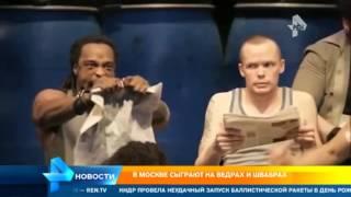 Британцы Stomp покажут в России свое новое шоу