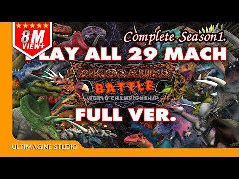 Dinosaurs Battle 29 Match Full ver.(Complete Season1)