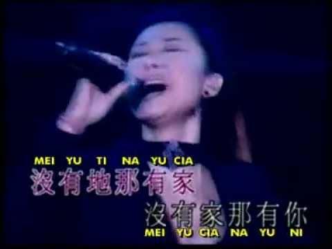 酒干倘卖无 ~ SALLY (Concert)
