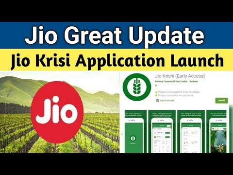 jio-krisi-application-launch- -this-application-is-going-to-help-farmers