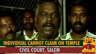 Individual Cannot Claim on Temple : Civil Court, Salem , Thirumalaikiri Template Case report video news 01-09-2015 Thanthi TV