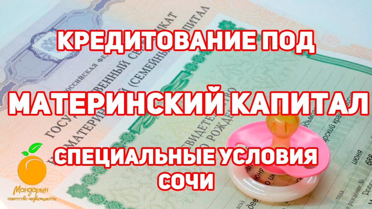 сдэк телефон брянск пересвета 2а