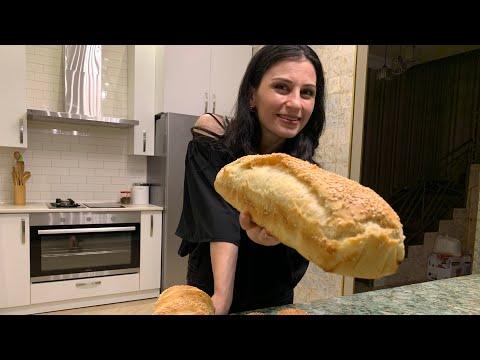 Долгожданный рецепт моего хлеба!   Bread   Հաց