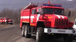 В Хабаровском крае прошло учение по отработке действий по защите от огня населенных пунктов