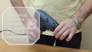 Видео обзор: Сетевой дрель-шуруповерт ТЕМП ДЭ-600