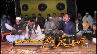 Best Pashto Tapay 2018 I Medani Tapai Tapaezi I Pushto New Tappay 2018# AAK STUDIO