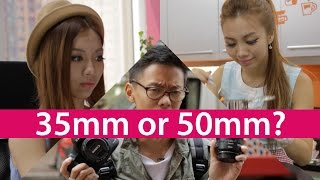 35mm vs 50mm - Best First Prime Lens? thumbnail