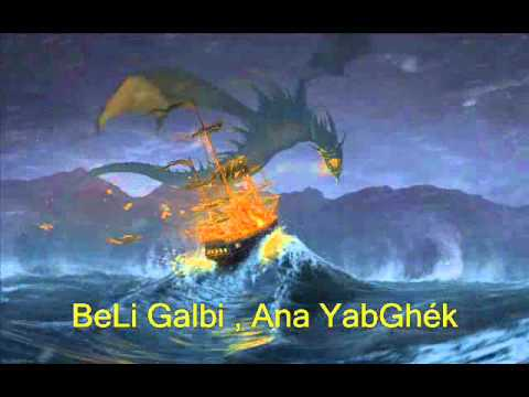 Cheb nasro portent aarafti la verit youtube for Portent translation