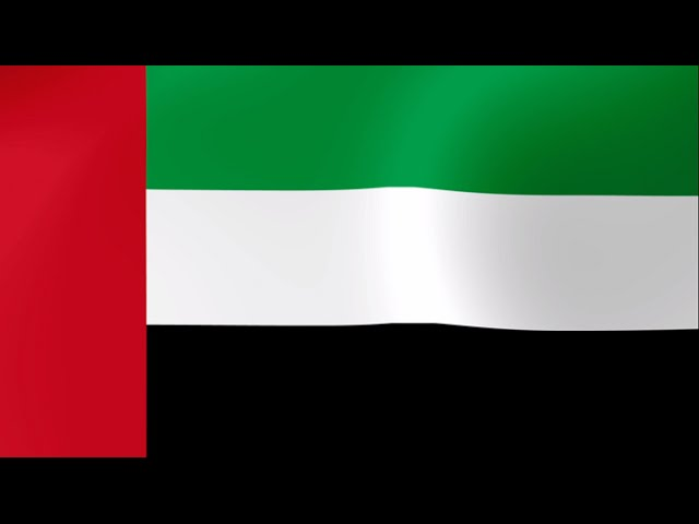 United Arab Emirates National Anthem (Instrumental)
